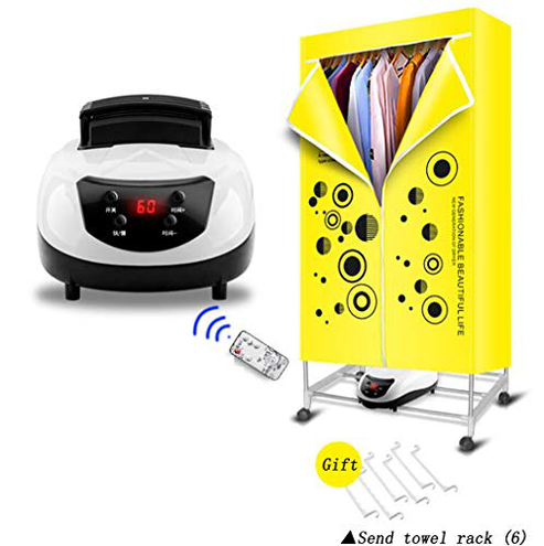 DRYER ZLMI Asciugatrice Home Asciugatura Rapida Doppio Strato Asciugatura Intelligente Telecomando Asciugatrice Portanza 15 kg Yellow DRYER ZLMI 8781041742556 Yellow