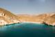 UAE & OMAN : THE FULL SHOW 4 Stelle