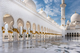 UAE: THE COMPLETE 4 Stelle