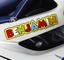 Sticker decorativo personalizzabile Rossi