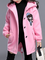 Cappotto per bambini in misto lana e lana. Cappotto per bambini Modello