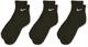 Nike Everyday Cushioned, Calzini Uomo, Nero (Black/White), XL