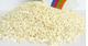 ARCOBALENOPARTY - Riso per SPOSI Bianco ANTIMACCHIA 2 kg