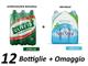 Acqua Uliveto 1,5 L più Acqua Sant'Anna naturale 1,5 L (Promozione Sales & Service)