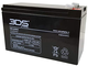 Bds Battery Agm High Rate 12v 9ah T2