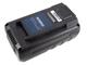 INTENSILO Batteria Compatibile con al-KO ST 4048 tagliaerba, Robot tagliaerba (5000mAh, 36...