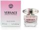 Versace Bright Crystal by Mini EDT .17 oz/5 ml (Women)