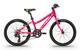 Head Bike Kid, Bicicletta Unisex Bambino, Magenta Opaco, 20