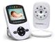 BabySense Video baby monitor con fotocamera, visione notturna a infrarossi, conversazione...