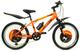 """Reset Bicicletta per Ragazzo 20"""" 6V Rok Arancione"""