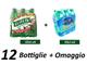 Acqua Uliveto 0,5 L più Acqua Rocchetta 0,5 L (Promozione Sales & Service)