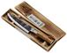 Forged Olive - Coltello da cucina, 20 cm, realizzato a mano, in scatola di legno