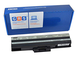 GRS Batteria per Sony VGP-BPS13, VGN-FW11M, VGN-FW21Z, VGN-AW41MF, Compatibile: VGP-BPS13...