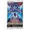 Yu-Gi-Oh! DANE Dark Neostorm Booster Packet