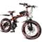 Bici per bambini, Bici per bambini, Bici da corsa da 6-15 anni, Mountain Bike, Camo Red (S...