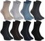 Rainbow Socks - Donna Uomo Calze Diabetici Senza Compressione - 8 Paia - Beige Marrone Ner...