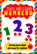 Touch and Learn Numbers – Teach toddlers 1 to 10 with this interactive sound  eBook for ea...