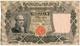 Cartamoneta.com 500 Lire BANCO di Napoli Biglietto al Portatore 14/08/1917 BB/SPL