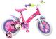 "Stamp C899020NBA - Bicicletta 14"" Minnie"