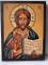 Icona dipinta a mano di Gesù Cristo Pantokrator il Sovrano / Dio Onnipotente