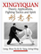 Xingyiquan: Theory, Applications, Fighting Tactics and Spirit by Yang Jwing-Ming (2002-12-...
