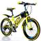 TATANE Bicicletta da Studente di Montagna, Bicicletta da 20 Pollici da 22 Pollici, Freno A...