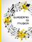 QUADERNO DI MUSICA PENTAGRAMMATO: Quaderno Pentagrammato Bambini, Formato Grande, 100 Pagi...