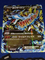 M Mega Charizard EX XY Pokemon Card - JAPANESE - Wild Blaze 55/80 XY2 Single by POKEMON