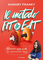 Il metodo Fit & Eat: 99 ricette create da me per lo sportivo sano e goloso