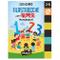 Filastrocche con i numeri Montessori. Giocolibro. Ediz. a colori