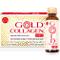 Minerva Gold Collagen Forte for Age 40+ 10 Day Program by Minerva
