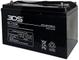 Bds Battery Gel Long Life 12v 100ah T9