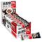 VB BAR XXL Barrette proteiche da 65g (24 barrette) (GUSTO Cioccolato-cocco) - NET Integrat...