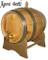 Agorà Botti Botte di Castagno da 5 Litri con Rubinetto di Ottone