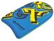 Schildkröt Funsports 970218, Tavola da Nuoto Unisex Bambini, Multicolore, Taglia Unica