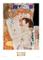 Editions Ephi Las Tres Edades de la mujer – Gustav Klimt 50 x 70