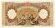 Cartamoneta.com 10000 Lire CAPRANESI REPUBBLICHE MARINARE Regine del Mare 08/05/1948 BB