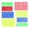 FOGAWA 8Pcs Stencil Lettere Alfabeto Grandi Righello con Lettere Maiuscolo Minuscolo Numer...