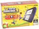 Nintendo 2DS - Consola, Color Azul + New Super Mario Bros 2 (Preinstalado) - [Edizione: Sp...
