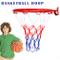 Suppyfly Canestro da Basket Cerchio Rim Rete da Parete Pieghevole per Bambini da Esterno A...