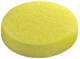 Festool spugna per lucidare, 1pezzi, colore: giallo, PS STF D125x 20Ye/5