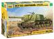 Zvezda 500783532 - Modellino di cannone semovente sovietico ISU-152, scala 1:35
