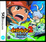 Inazuma Eleven 2: Kyoui no Shinryokusha (Blizzard) [Japan Import] [Nintendo DS] (japan imp...