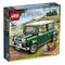 LEGO Creator 10242 - MINI Cooper by LEGO Creator Expert