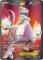 Pokemon - Mewtwo-EX (158/162) - XY BREAKthrough - Holo by Pokemon USA, Inc.