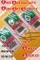 Singer, 3 confezioni da 10 aghi per macchina da cucire (2020 90/14, 2020 100/16 e 2020 110...