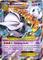 Pokemon - Mega-Mewtwo-EX (63/162) - XY BREAKthrough - Holo by Pokemon USA, Inc.