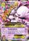 Pokemon - Mega-Mewtwo-EX (64/162) - XY BREAKthrough - Holo by Pokemon USA, Inc.