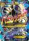 Pokemon - Mega-Mewtwo-EX (159/162) - XY BREAKthrough - Holo by Pokemon USA, Inc.